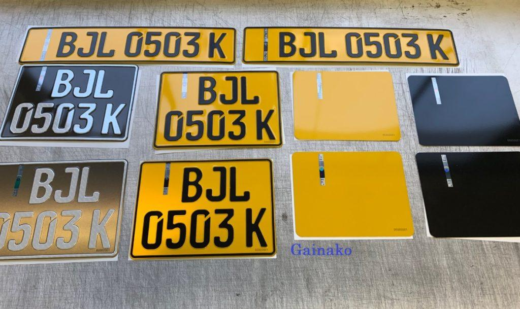 Tonnjes Sample number plates