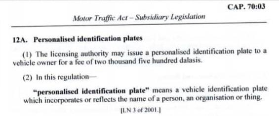 Motor Traffic Act CAP. 70:03 provision 12A (1)